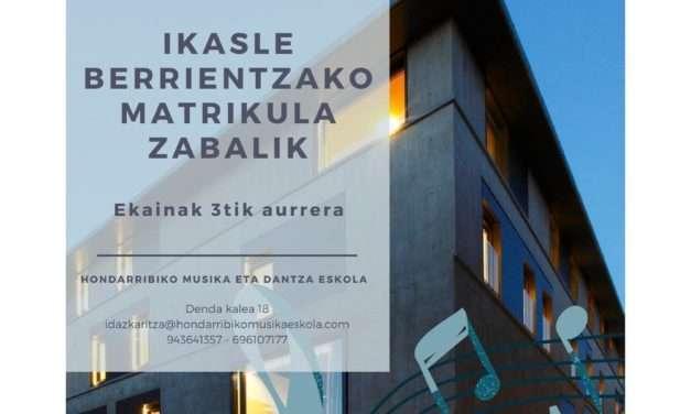 Hondarribiko musika eskola: Abierto el plazo de matrícula para nuevos alumnos a partir del 3 de junio